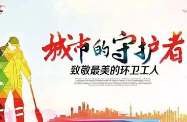 广州鸿粤园林